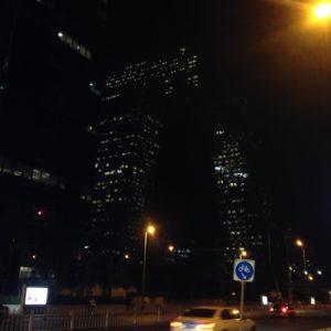 CCTV Building lit up at night