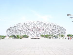 Bird's Nest Stadium, Beijing Olympic Park