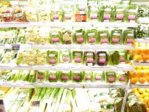 Ole Supermarket