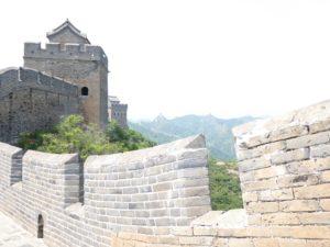 General's watchtower