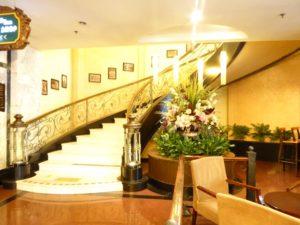 Dong Fang Hotel: Lobby