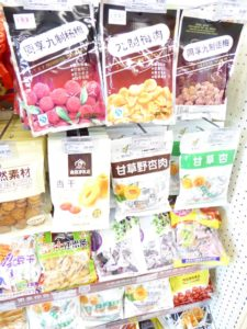 Dried fruits are easy to pick