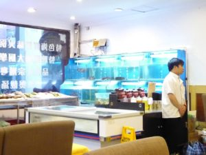 Fresh seafood on offer