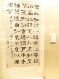 Different styles of calligraphy