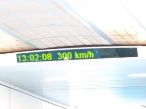 300 km/hr on MagLev train