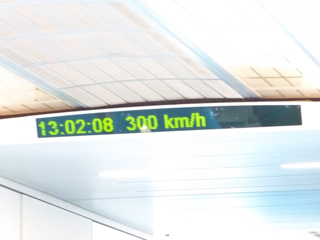 300km/hr on the MagLev train