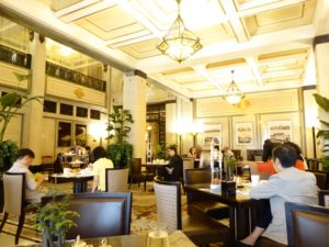 Jasmine Lounge, Peace Hotel