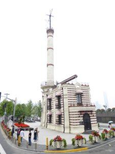 Bund Signal Tower