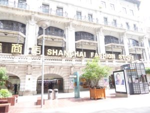 Shanghai Fashion Store