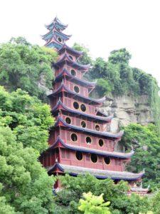 Yangzi & Beyond: Day 7 Yangzi River Cruise