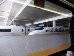 Yangzi & Beyond: Day 12 Xi'an to Beijing