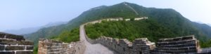 Yangzi & Beyond: Day 14 Beijing Highlights 2