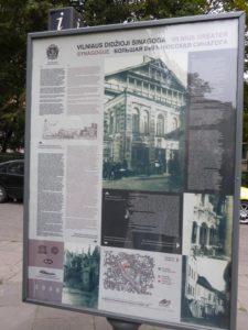 Site of Jewish Synagogue