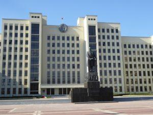 Parliament Buildings, Minsk
