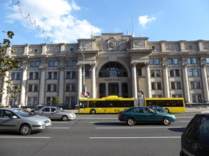 Central Post Office, Minsk