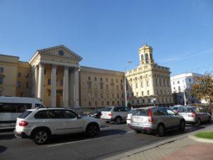KGB Building, Independence Avenue, Minsk