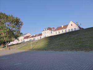 Trinity Suburb, Minsk