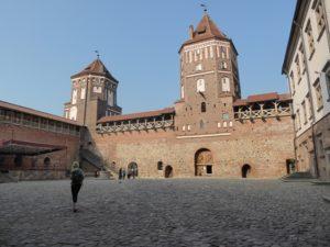 Courtyard, Mir Castle
