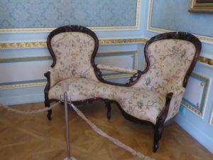 Love seat, Niaswizh Castle