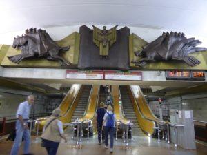 Minsk Metro