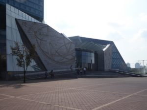 Entrance to Minsk National Library