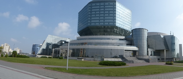 Minsk National Library