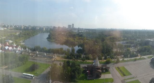 View of Izmailovsky Park