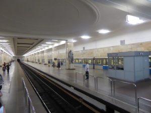 Partizansky Metro Station, Moscow