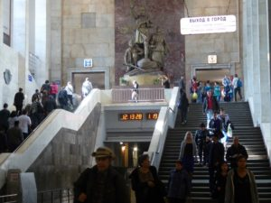 Partizansky Metro Station, Moscow