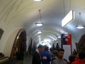 Ploschad Revolutsii (Revolution Square) Metro Station, Moscow