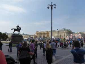 View across Manege Square, Moscow