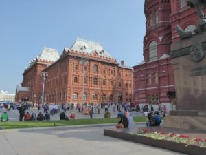 Former City Hall, Moscow