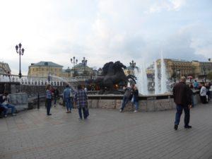 Exhibition Centre, Moscow