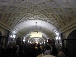 Kurskaya Metro Station