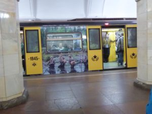 Decorated metro trains, Moscow