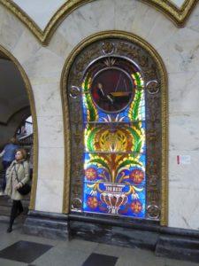 Prospekt Mira Metro Station
