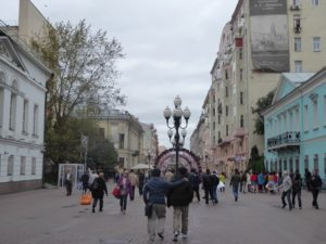 Arbat St- blue house of Pushkin