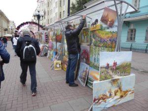 Arbat Street markets