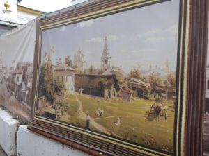 Courtyard in Moscow painting