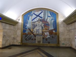 Admiralty Station, Metro St Petersburg