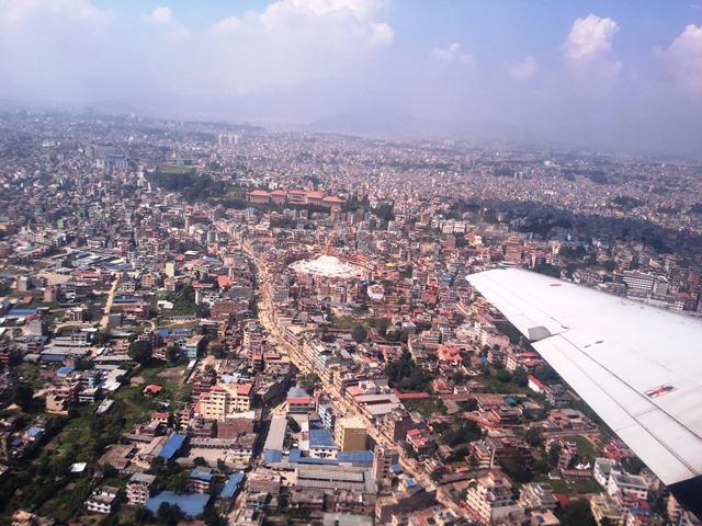 View of Stupa as we leave Kathmandu