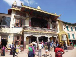 Bodhnath Temple